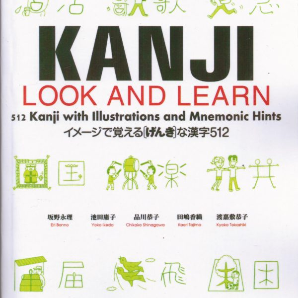 Kanji Look and learn SGK (Bản tiếng việt)