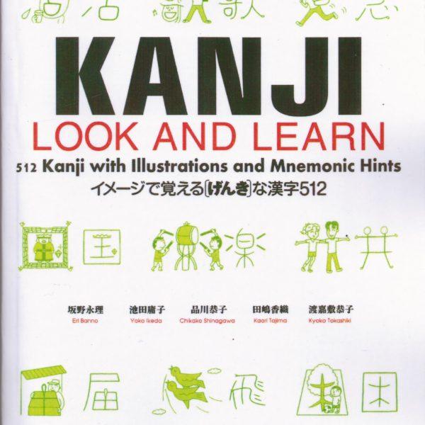 Kanji Look and learn SGK (Bản tiếng việt)