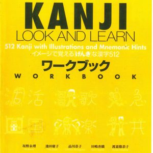 Kanji Look and Learn Bài tập