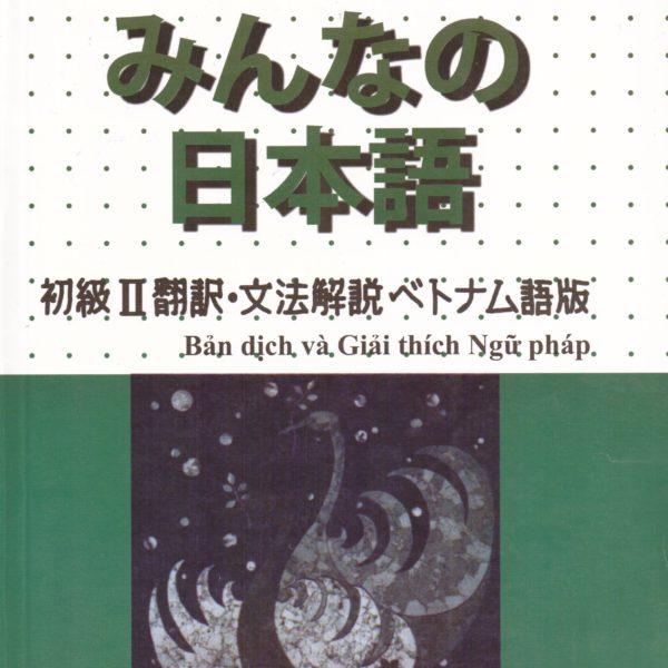 Minna No Nihongo sơ cấp 2 Bản dịch và giải thích ngữ pháp