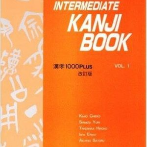 Kanji Book 1000 Plus vol 1