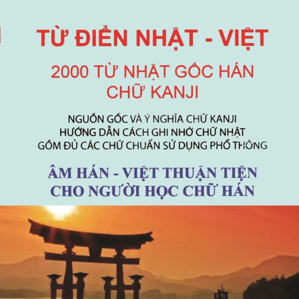 Từ Điển NHẬT - VIỆT 2000 Từ Nhật Gốc Hán Chữ Kanji