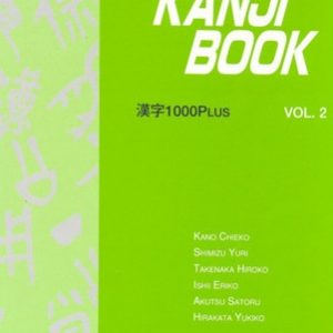 Kanji Book 1000 Plus vol 2