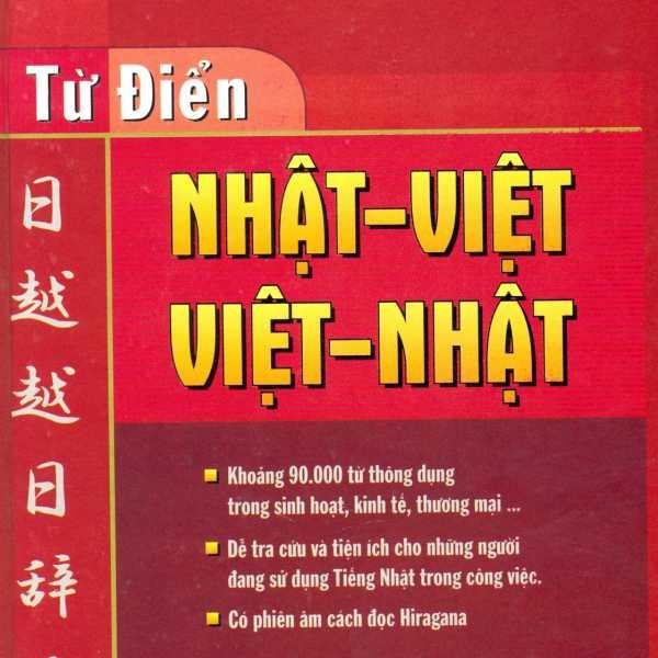 Từ điển Nhật Việt – Trần Việt Thanh (Bìa mềm)