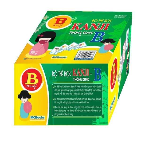 Bộ thẻ học Kanji thông dụng B