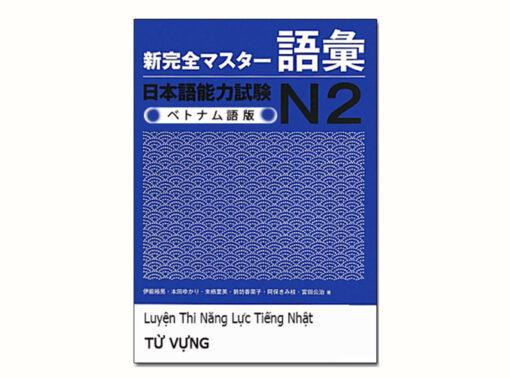 Shinkanzen N2 Từ Vựng Tiếng Việt