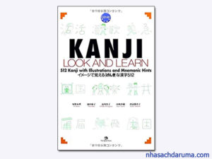 Kanji Look and Learn 512 SGK Bản Tiếng Việt