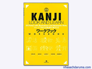 Kanji Look and Learn 512 Bài tập