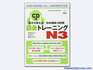 Mimikara Oboeru N3 Từ Vựng