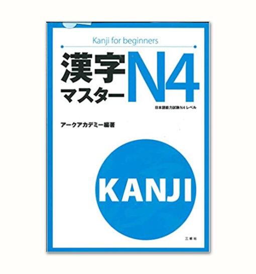 Kanji Masuta N4