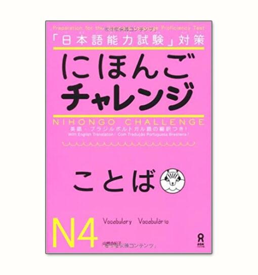 Nihongo Charenji N4 Từ Vựng