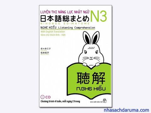 Soumatome N3 Nghe Hiểu Bản Tiếng Việt