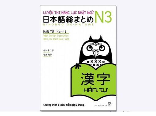 Soumatome Kanji N3 - Hán Tự Bản Tiếng Việt