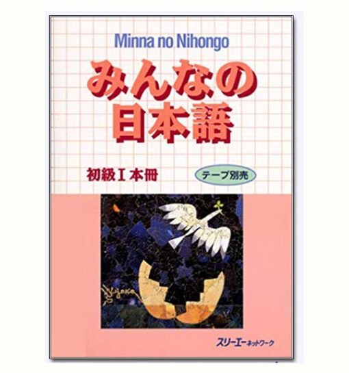Minna No Nihongo sơ cấp I Sách Giáo Khoa