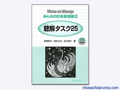 Minna No Nihongo sơ cấp 2 Choukai tasuku 25