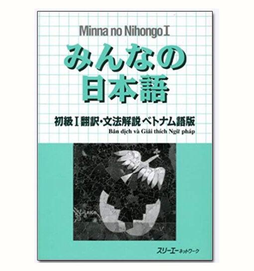 Minna No Nihongo sơ cấp 1 Bản dịch