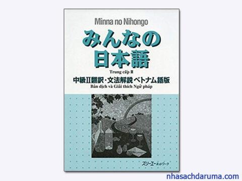 Minna No Nihongo Trung cấp 2 Bản dịch