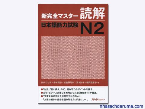 Shinkanzen N2 Đọc Hiểu