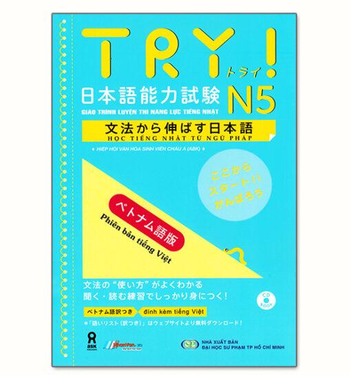 TRY N5
