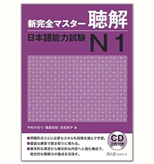 Shinkanzen masuta N1 Nghe Hiểu