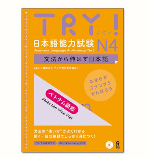 try N4
