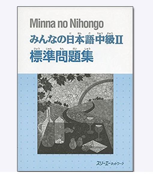 Minna No Nihongo trung cấp II Bài tập