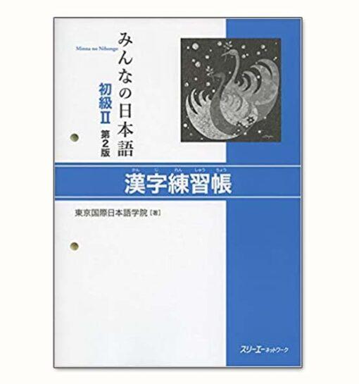 Minna Sơ Cấp 2 Kanji Bài tập Bản Mới