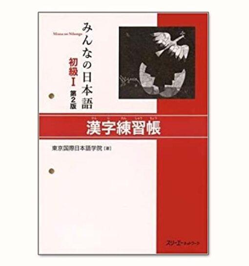 Minna Sơ Cấp 1 Kanji bài tập bản mới