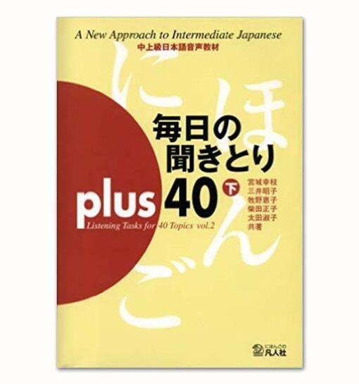 Mainichi Kikitori Plus 40 Vol 2