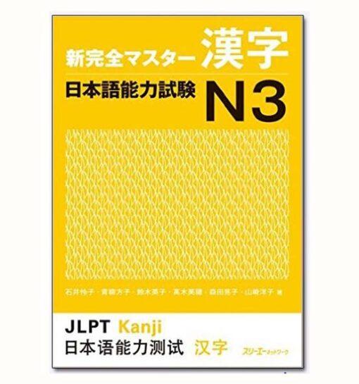 Shinkanzen Masuta N3 Hán tự