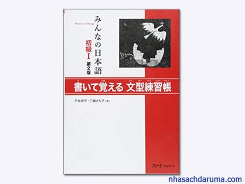 Kaite Oboeru 1 Bản Mới