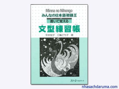 Minna Sơ cấp 2 Kaite Oboeru