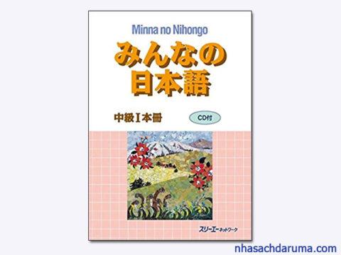 Minna Trung Cấp 1 Sách Giáo Khoa