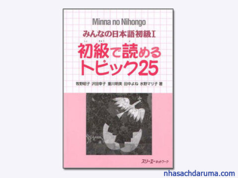 Minna No Nihong Sơ Cấp 1 Topikku 25
