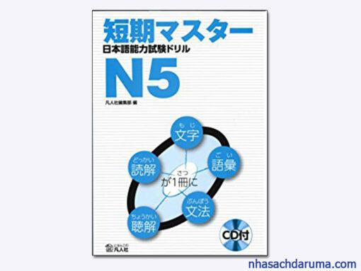 TanKi Masuta N5