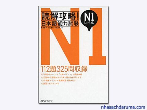 Dokkai Koryaku N1