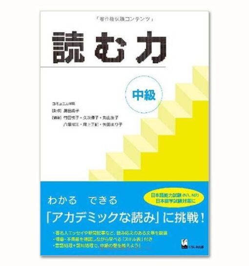 Sách luyện Đọc N2