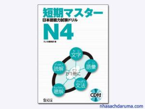 TanKi Masuta N4