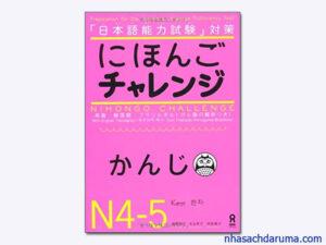 Nihongo Charenji N4 5 Kanji