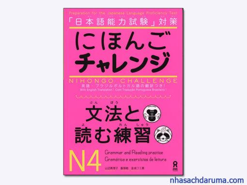 Nihongo Charenji N4 Ngữ Pháp và Đọc Hiểu