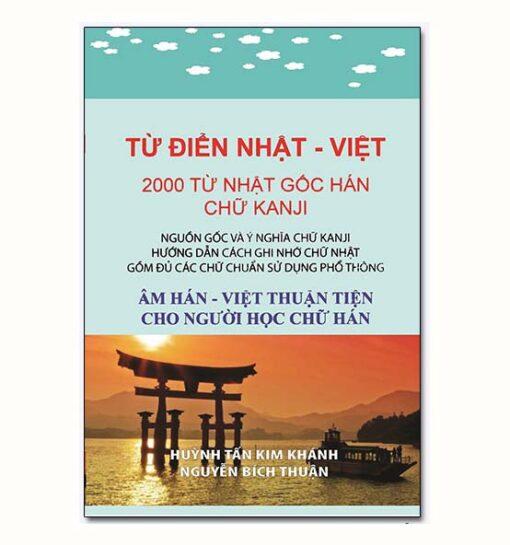 Từ Điển Nhật Việt 2000 Từ Nhật Gốc Hán