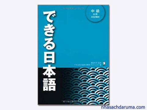 Dekiru Nihongo Trung Cấp