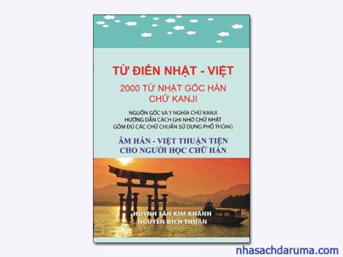 Từ Điển NHẬT - VIỆT 2000 Từ Nhật Gốc Hán