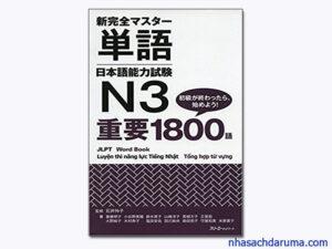Shinkanzen N3 từ vựng