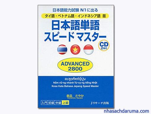 Supido masuta Advanced 2800