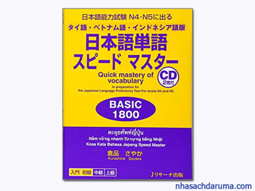 Supido masuta Basic 1800