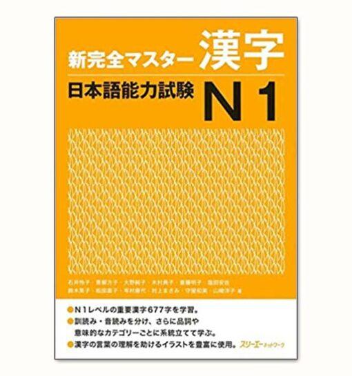 Shinkanzen N1 Hán tự Bản Tiếng Nhật