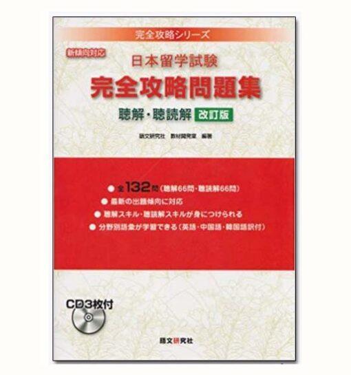 Sách luyện Nghe Đọc Hiểu Dành Cho Du Học Sinh