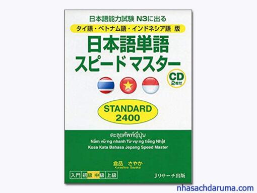 Supido masuta N3 Standard 2400