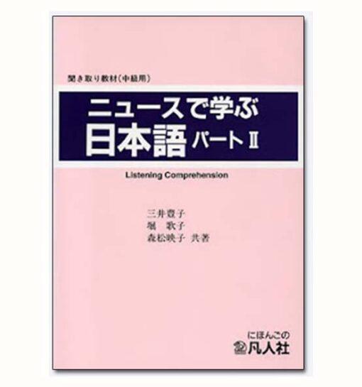 Sách Luyện Nghe Tiếng Nhật Qua Tin Tức